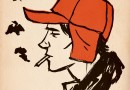 The Menace in The Catcher in the Rye